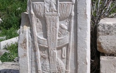 Bas-relief featuring Apollo's Tripod in Ephesus, Turkey