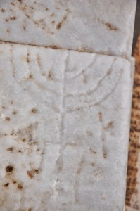 Jewish Menorah carving at Ephesus, Turkey